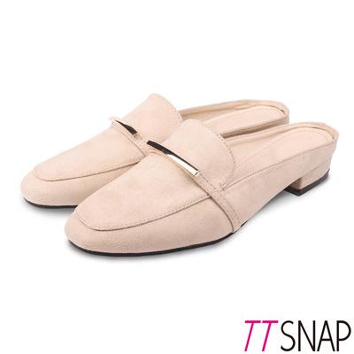 TTSNAP穆勒鞋-金屬俐落線條半拖方頭鞋 杏