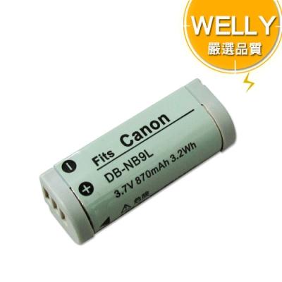 WELLY Canon NB9L / NB-9L 高容量防爆相機鋰電池