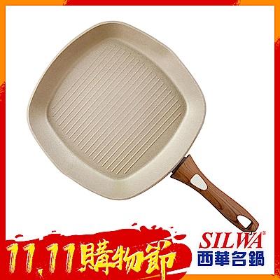 [時時樂限定][下殺3折]西華法式小心姬不沾方形煎盤28cm (贈美國特級牛排3片)