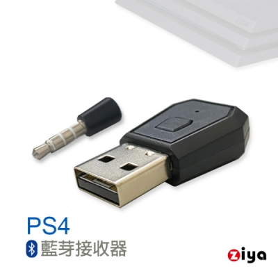 [ZIYA] PS4 / PS4 Pro / PS4 Slim 遊戲手把/手柄 訊號發送器 無線戰鬥款