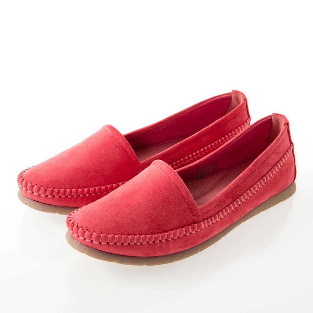 JMS-日系小清新素面平底休閒鞋-桃粉色