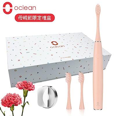 母親節禮盒 Oclean Air輕巧版 智慧音波電動牙刷 - 藕荷粉