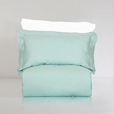BUNNY LIFE 枕套-蒂芬妮夢-絲光精梳棉-純粹系列