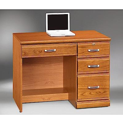 MUNA希爾達樟木色實木3.2尺書桌(下座)  97X59X76cm