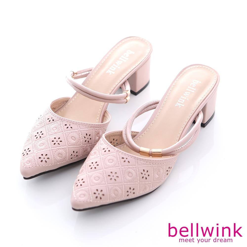 bellwink-縷空彈性繩尖頭跟鞋-粉-b9807pk