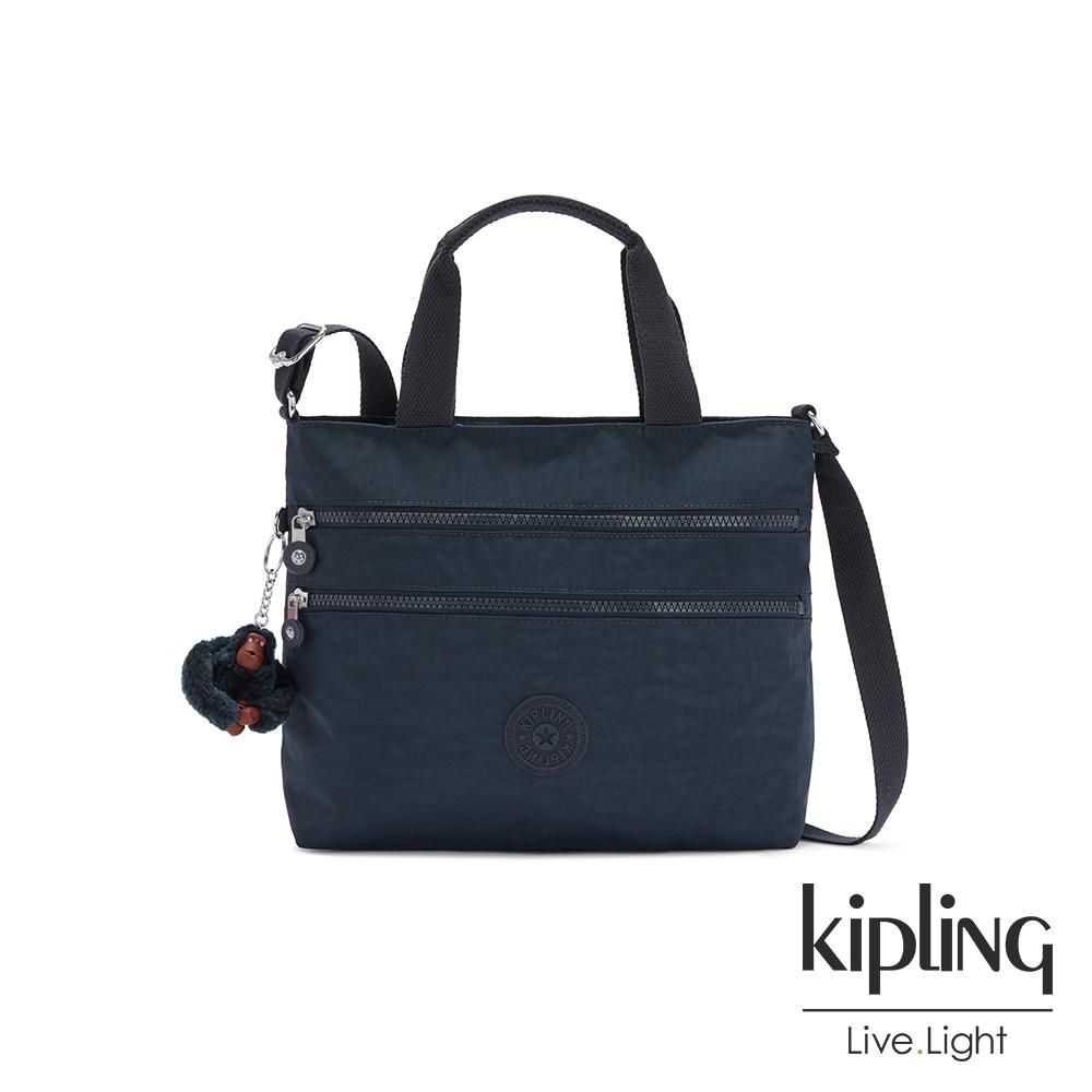 Kipling 沉穩素面藍多拉鍊兩用手提肩背包-MIAH