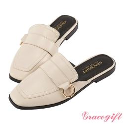 Grace gift-金屬扣環平底穆勒鞋 米白