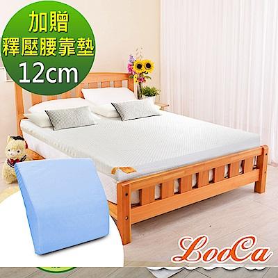 (特惠組)加大6尺-LooCa 特級天絲12cm釋壓記憶床墊