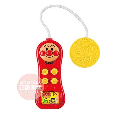 麵包超人-麵包超人隨身電話玩具