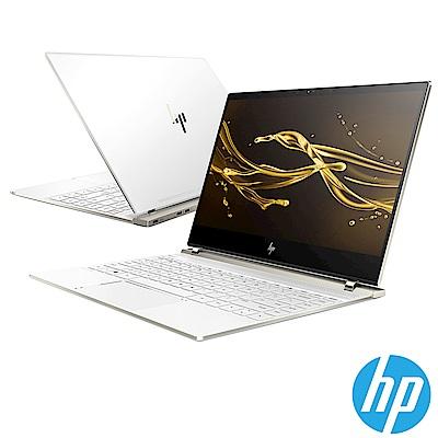 HP Spectre 13吋輕薄筆電-白金(i5-8265U/512GB SSD/8G)