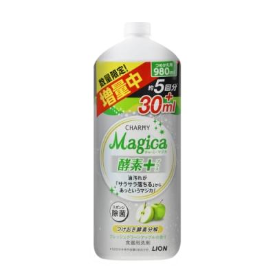 Charmy Magica  酵素洗碗精青蘋果香-補充瓶(大)980ml