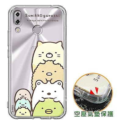 角落小夥伴 ASUS ZenFone 5Z ZS620KL 空壓保護手機殼(疊疊...