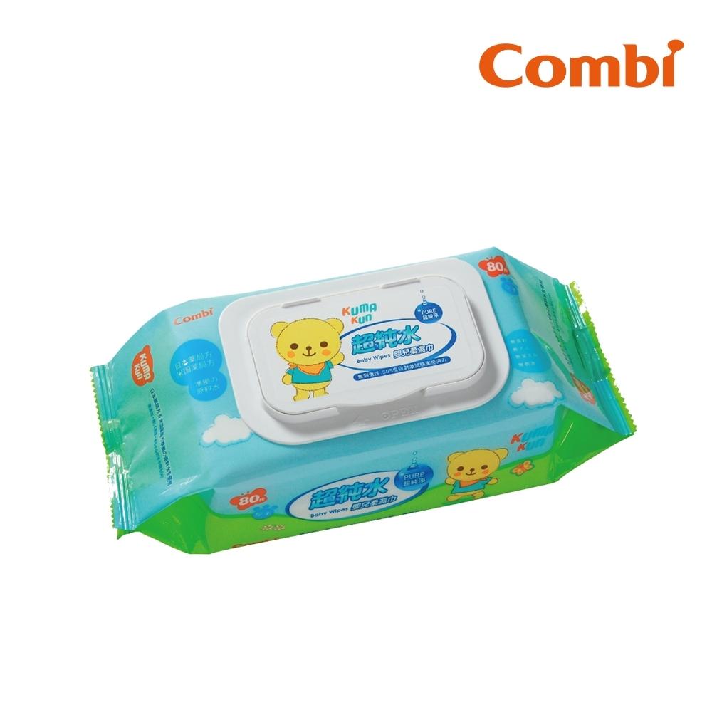 【Combi】Malo 超純水嬰兒柔濕巾80抽