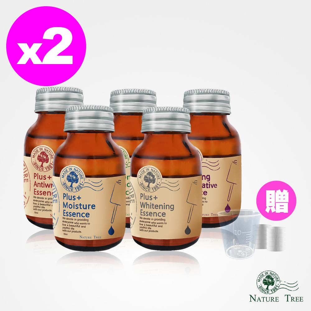 Nature Tree 濃縮精華液2入組(60mlx2)+贈量杯x2+面膜錠x10