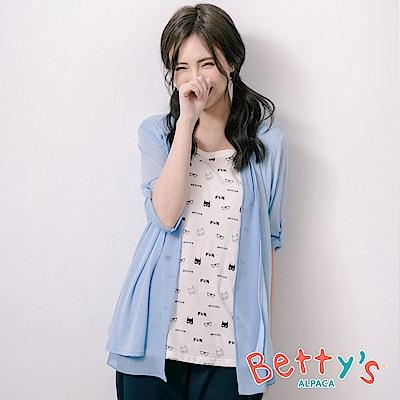 betty's貝蒂思 FUN印花拼接雪紡七分袖上衣(淺藍)