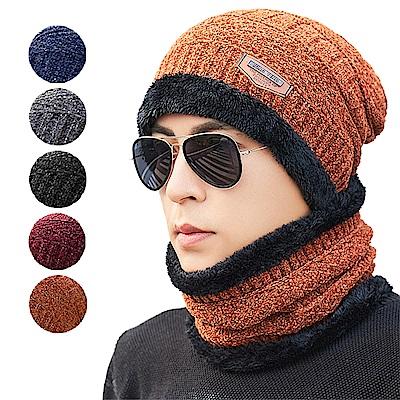 EHD 雪尼爾針織加厚內加絨保暖頭套圍脖帽兩件套(5色任選)