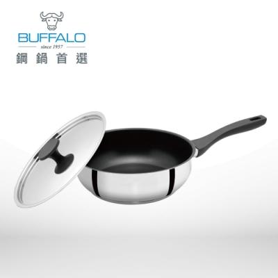 Buffalo牛頭牌 雅登不銹鋼不沾平鍋26cm/3.8L(含鍋蓋)