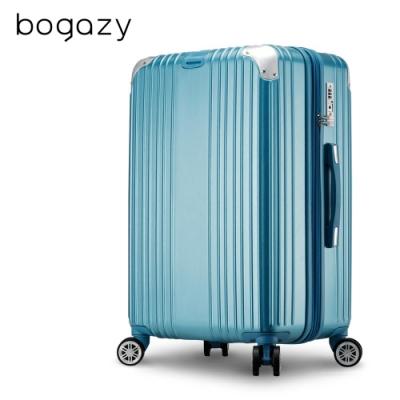 Bogazy 旅繪行者 20吋拉絲紋可加大行李箱(冰雪藍)