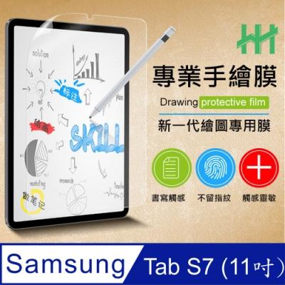 【HH】繪畫紙感保護貼系列 Samsung Galaxy Tab S7 (T870)(11吋)