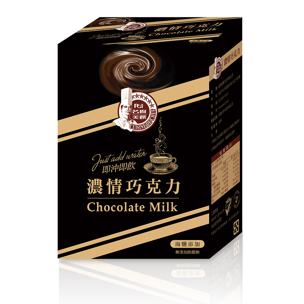 名廚美饌 濃情巧克力(28gx10入)