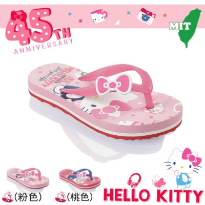 HelloKitty童鞋 45週年系列 輕盈舒適減壓夾腳海灘拖鞋-桃.粉