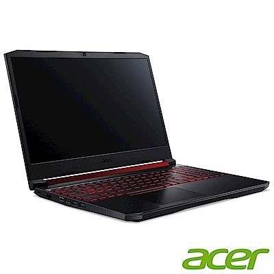 Acer AN515-54-56KU 15吋電競筆電(i5-9300H/8G/256G/