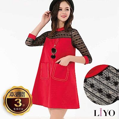 LIYO理優歐風蕾絲拼接洋裝(紅)