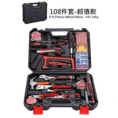 WIDE VIEW 家用組合五金工具套裝-108件組(TB-108)-快