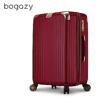 Bogazy 星光旋律 20吋編織紋可加大行李箱(暗紅金)
