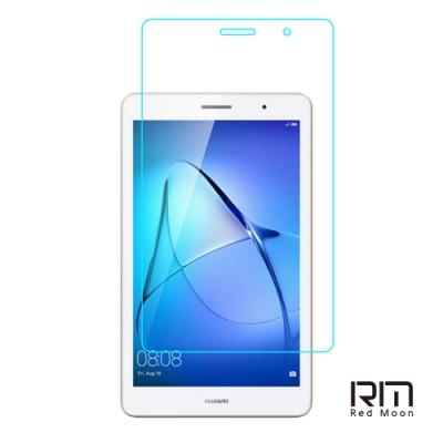 RedMoon 華為 MediaPad T3 8吋 9H平板玻璃保貼 鋼化保貼