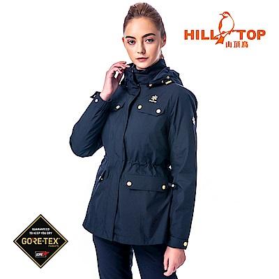 【hilltop山頂鳥】女款GORETEX兩件式防水羽絨短大衣F22FX9黑美人