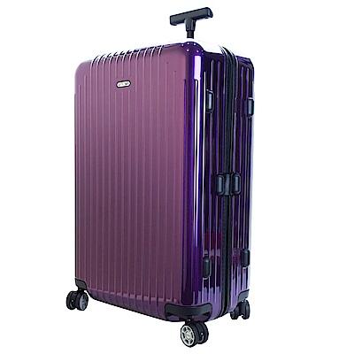 RIMOWA SALSA AIR 26吋小型四輪旅行箱(深紫)82063224