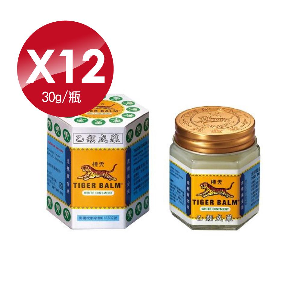 虎標萬金油(白)-30g x12瓶