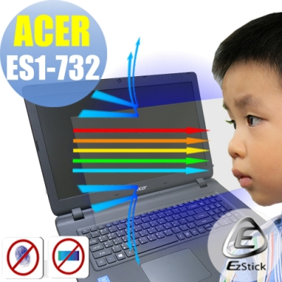 EZstick ACER ES1-732 防藍光螢幕貼
