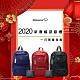 DRAKA 達卡 - 2020新年福袋-多功能防潑水後背包+皮夾組(多款任選)