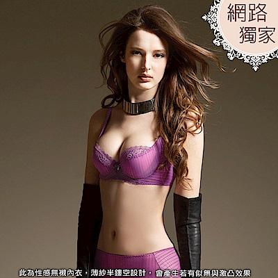 【曼黛瑪璉】法式香吻─隱誘 C-F罩杯內衣(寶石紫)