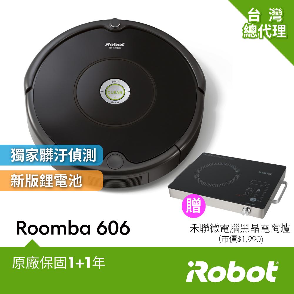 (6/20前買就送5%超贈點)美國iRobot Roomba 606掃地機器人 (總代理保固1+1年)