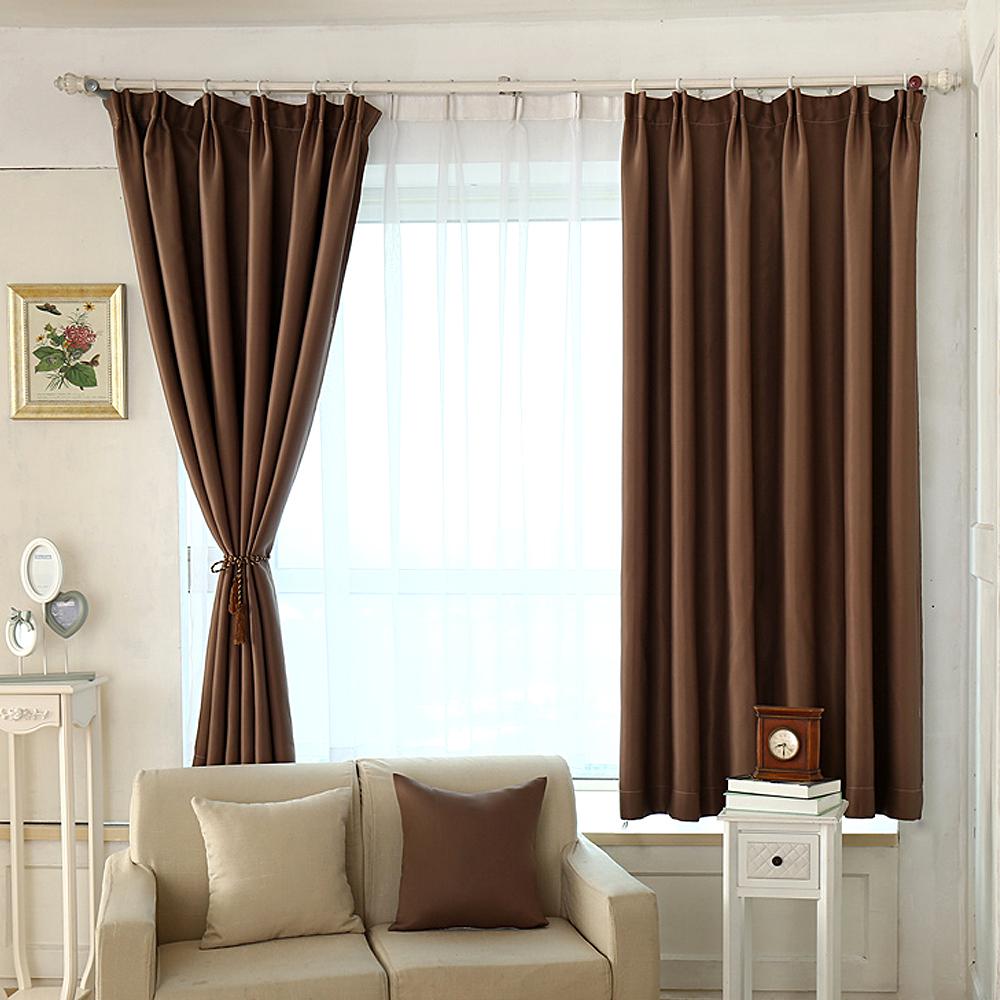 布安於室-素色咖啡單層遮光窗簾-寬130x高180cm