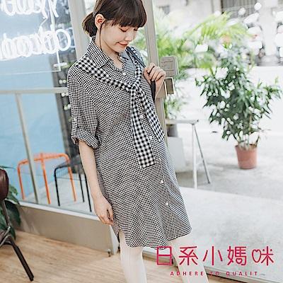 日系小媽咪孕婦裝~假披肩大小格紋拼接造型長版襯衫上衣