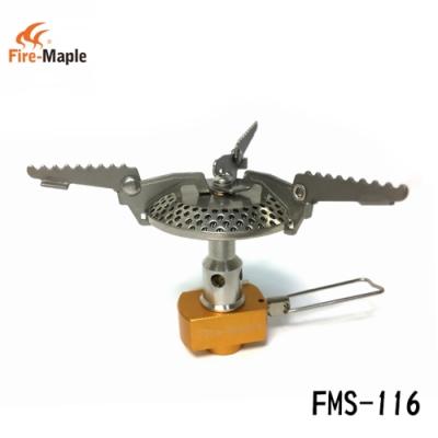 Fire-Maple火楓 戶外登山瓦斯爐(一體式)FMS-116