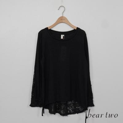 beartwo-拼接蕾絲傘狀造型上衣-黑