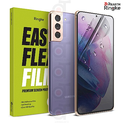 【Ringke】三星 Samsung Galaxy S21 / S21+ (S21 Plus)  / S21 Ultra Easy Flex Film 螢幕保護貼-2片裝
