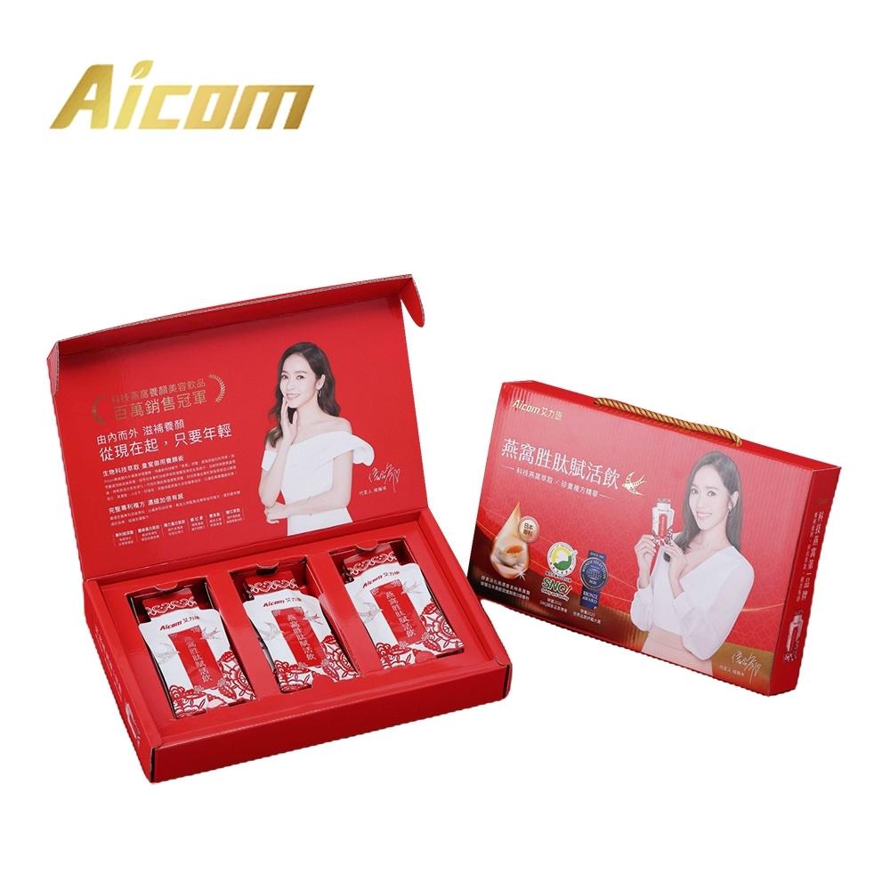 Aicom 艾力康 燕窩胜肽賦活飲禮盒限定版(15包/盒)