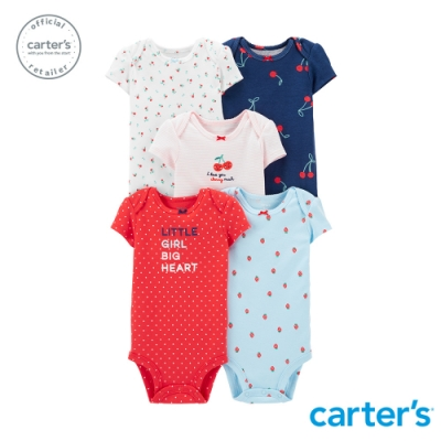 【Carter s】 可愛田園印圖5件組包屁衣 (台灣總代理)