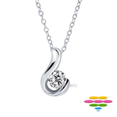 彩糖鑽工坊 30分 H/VS 半包鑲 鑽石項鍊 (14K升等18K)