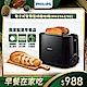 【超值優惠價】飛利浦PHILIPS 電子式智慧型厚片烤麵包機HD2582/92(黑色) product thumbnail 2