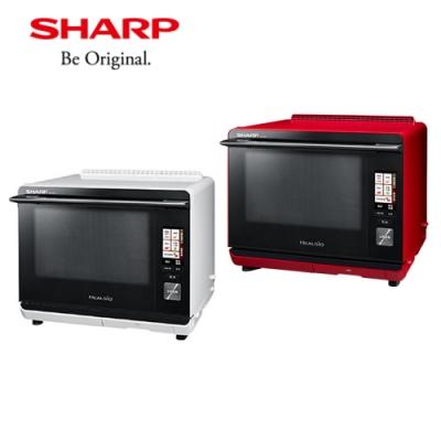 SHARP 夏普 30L HEALSIO雙層燒烤 紅外線濕度溫度感應水波爐 AX-XP5T-