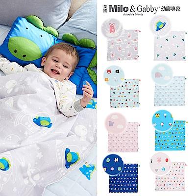 Milo& & Gabby 動物好朋友-雙面寶寶棉蓋毯(多款可選)