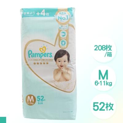 日本 PAMPERS 境內版 紙尿褲 黏貼型 尿布 M 52片x4包 箱購