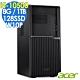 ACER VM4670G 10代商用電腦 i5-10500/8G/128SSD+1T/W10P/Veriton M product thumbnail 1